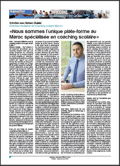PDF de notre entretien avec le Journal Aujourd'hui le Maroc
