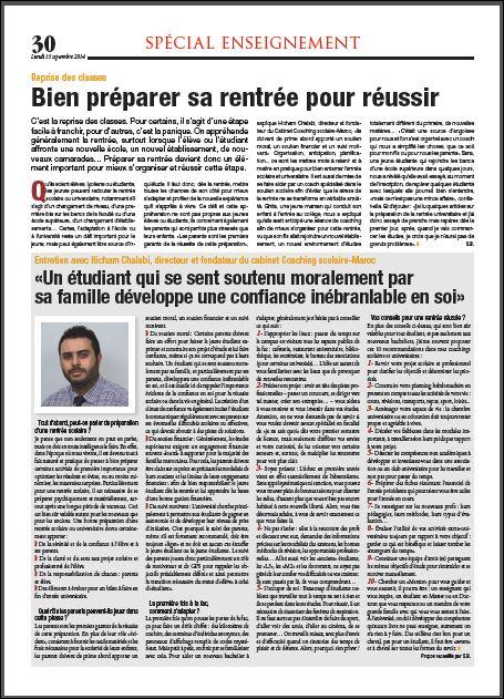 PDF de notre Entretien avec le Journal LeMatin